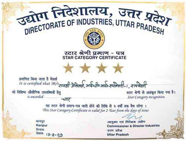 Star Category Certificate
